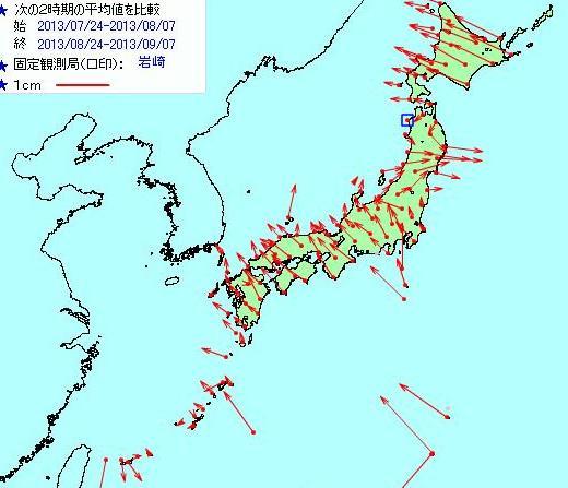 http://blog-imgs-95.fc2.com/o/k/a/okarutojishinyogen/newsplus_1462372805_14101.jpg