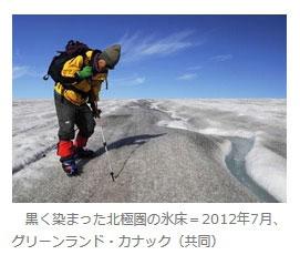 http://blog-imgs-95.fc2.com/o/k/a/okarutojishinyogen/newsplus_1462574671_5401.jpg