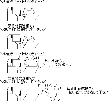 http://blog-imgs-95.fc2.com/o/k/a/okarutojishinyogen/newsplus_1464919139_5901.png