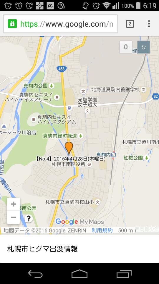 http://blog-imgs-95.fc2.com/o/k/a/okarutojishinyogen/newsplus_1466225163_1802.png