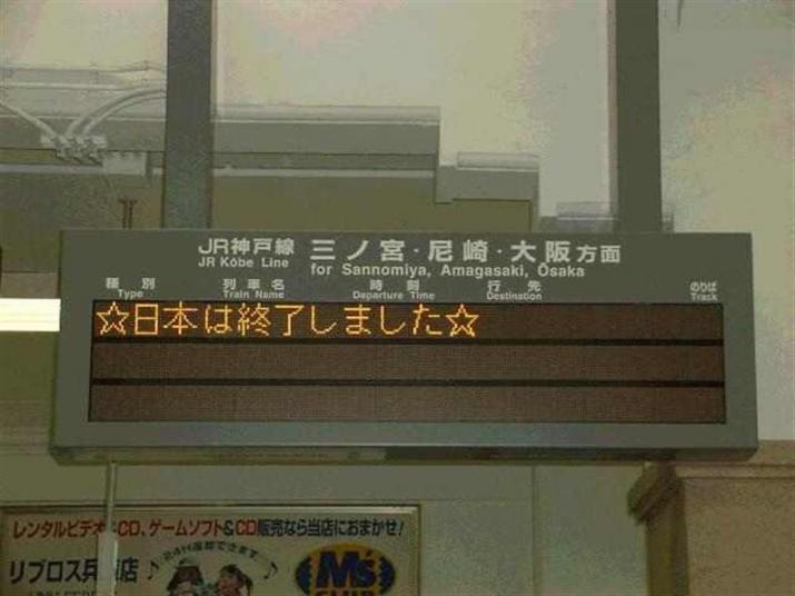 http://blog-imgs-95.fc2.com/o/k/a/okarutojishinyogen/newsplus_1466254343_20001.jpg