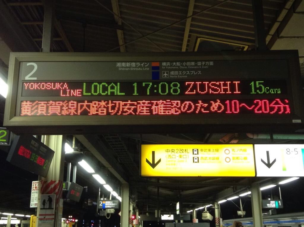 http://blog-imgs-95.fc2.com/o/k/a/okarutojishinyogen/newsplus_1466254343_4701.jpg