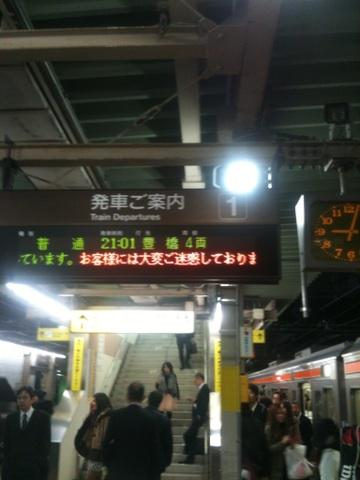http://blog-imgs-95.fc2.com/o/k/a/okarutojishinyogen/newsplus_1466254343_51001.jpg