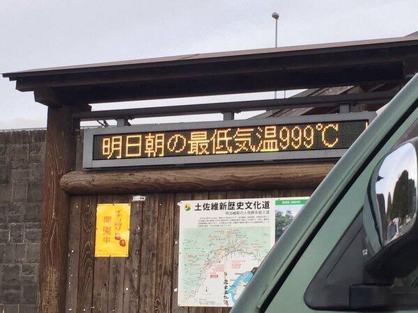 http://blog-imgs-95.fc2.com/o/k/a/okarutojishinyogen/newsplus_1466254343_7401.jpg
