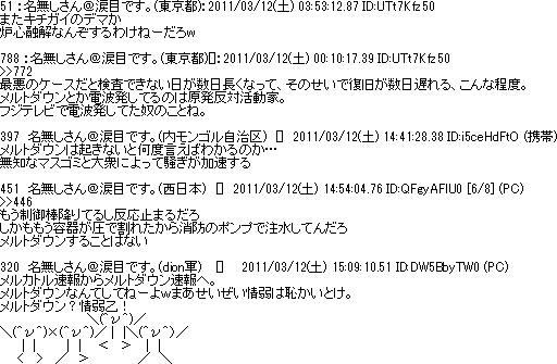 newsplus_1467235927_401.png