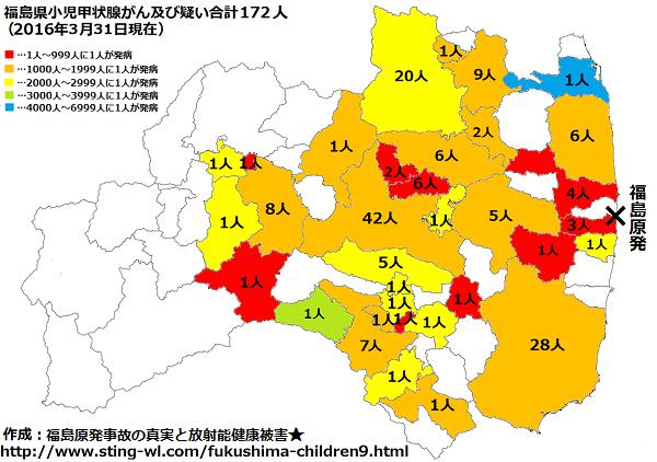http://blog-imgs-95.fc2.com/o/k/a/okarutojishinyogen/newsplus_1467512754_26001.png