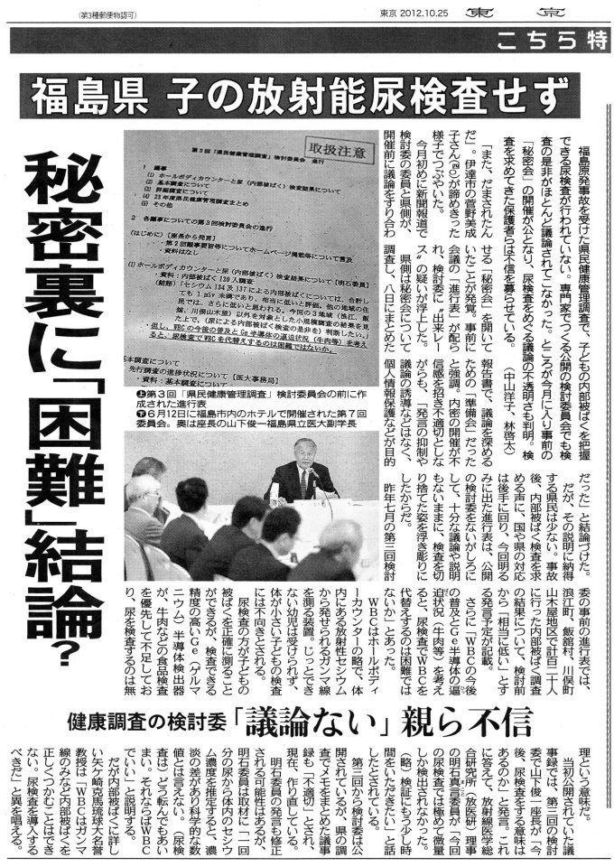 http://blog-imgs-95.fc2.com/o/k/a/okarutojishinyogen/newsplus_1467512754_38401.jpg