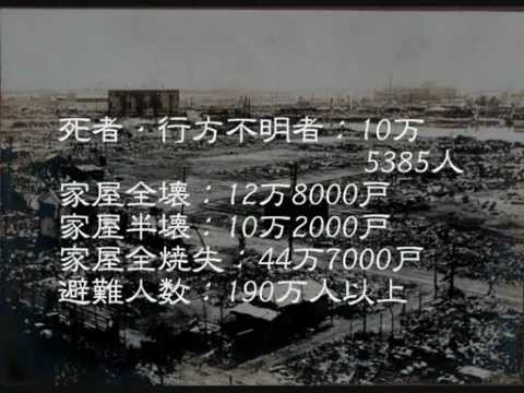 http://blog-imgs-95.fc2.com/o/k/a/okarutojishinyogen/newsplus_1470040821_2002.jpg