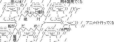 http://blog-imgs-95.fc2.com/o/k/a/okarutojishinyogen/newsplus_1470295098_3301.png