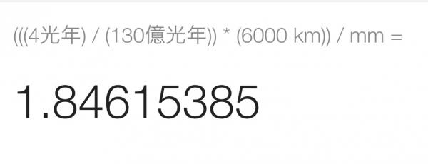 http://blog-imgs-95.fc2.com/o/k/a/okarutojishinyogen/newsplus_1471094891_58101s.jpg