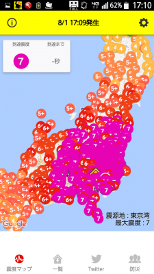 http://blog-imgs-95.fc2.com/o/k/a/okarutojishinyogen/newsplus_1471709895_17002s.png