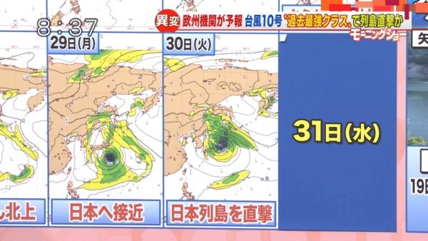 http://blog-imgs-95.fc2.com/o/k/a/okarutojishinyogen/newsplus_1472056988_7501s.jpg