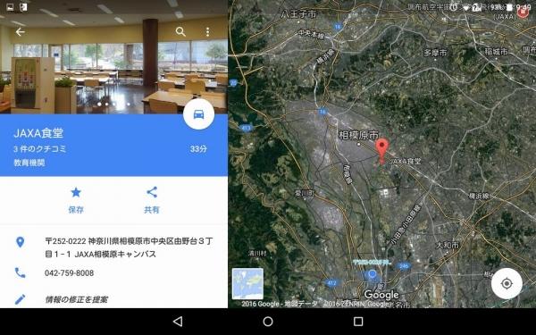 http://blog-imgs-95.fc2.com/o/k/a/okarutojishinyogen/newsplus_1477251866_5202s.jpg