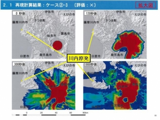 http://blog-imgs-95.fc2.com/o/k/a/okarutojishinyogen/newsplus_1478079835_6101s.jpg