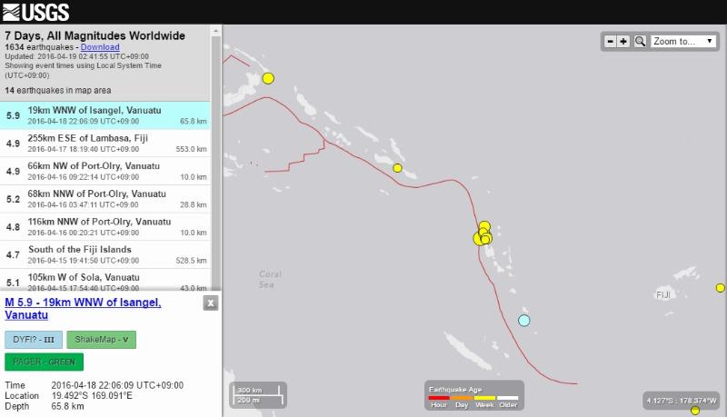 【バヌアツの法則】バヌアツでM5.9の地震発生…M5クラスの地震が続く