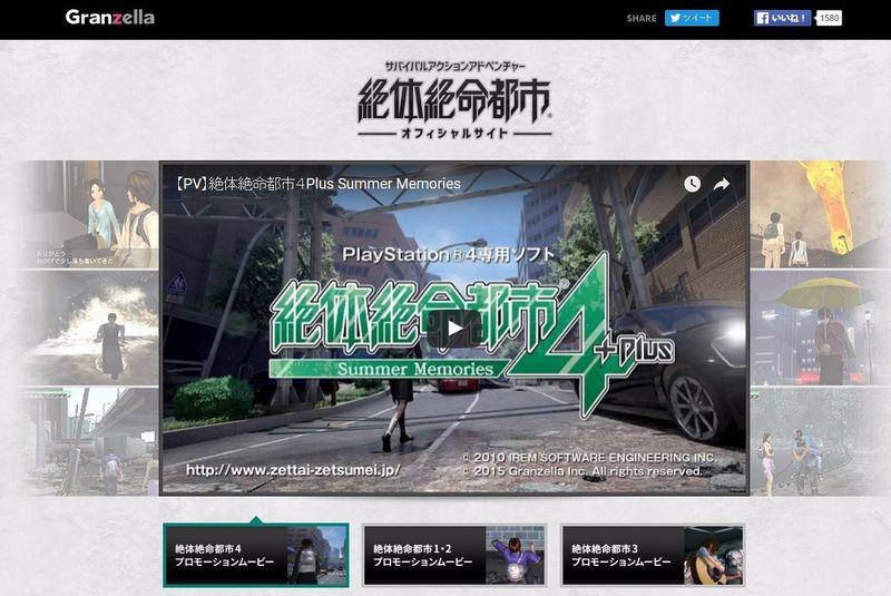 【熊本地震】被災者「テレビゲームの絶体絶命都市をやっていたおかげで避難の時に役に立った」というツイートが話題に