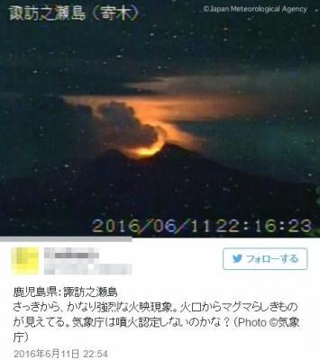 screenshot_2016-06-14_09-46.jpeg