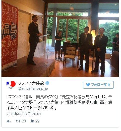 【食べて応援】フランス大使館で福島の食材で作ったフランス料理を振る舞う…福島県知事