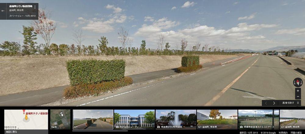 【熊本地震】仮設住宅が完成するも「不便なため」と辞退続出…市街地から遠く、買い物も出来ず