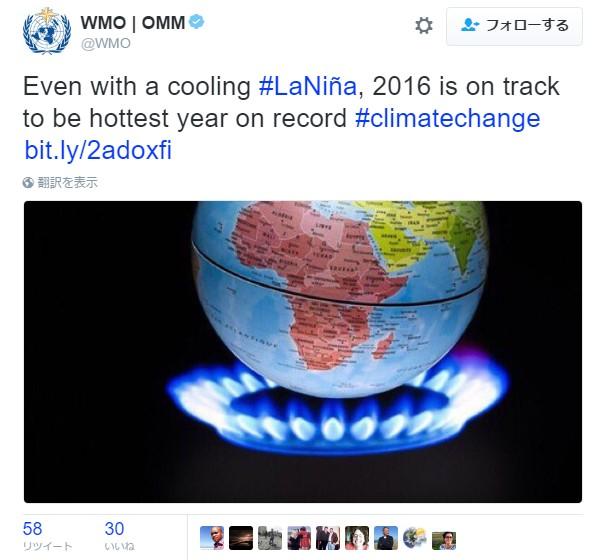 【WMO】年内に異常気象を起こす「ラニーニャ」が発生か…今後、日本でも猛暑に