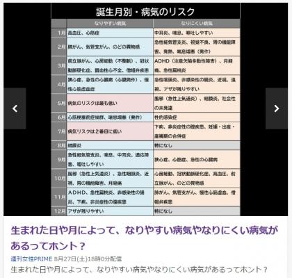 screenshot_2016-08-29_0-26.jpg