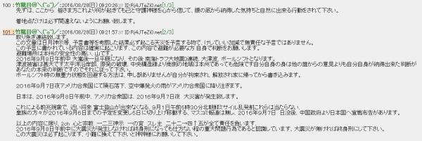 screenshot_2016-09-08_01-48-20.jpg