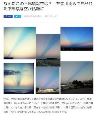 screenshot_2016-09-10_021-26.jpg