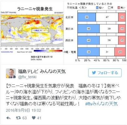 screenshot_2016-09-10_099908-12.jpg