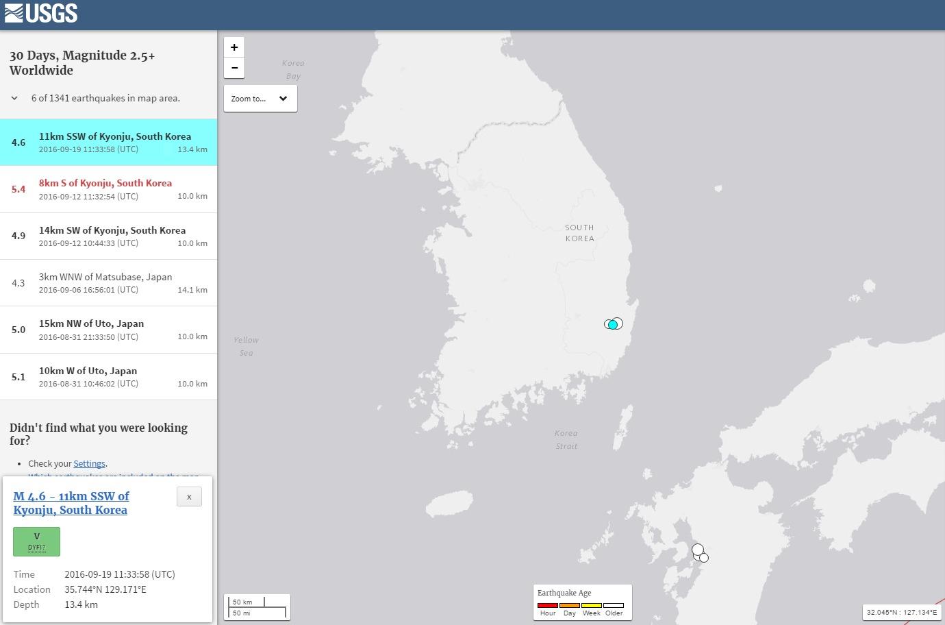 【韓国地震】慶州付近でM4.5の地震発生…ソウルでも揺れを観測