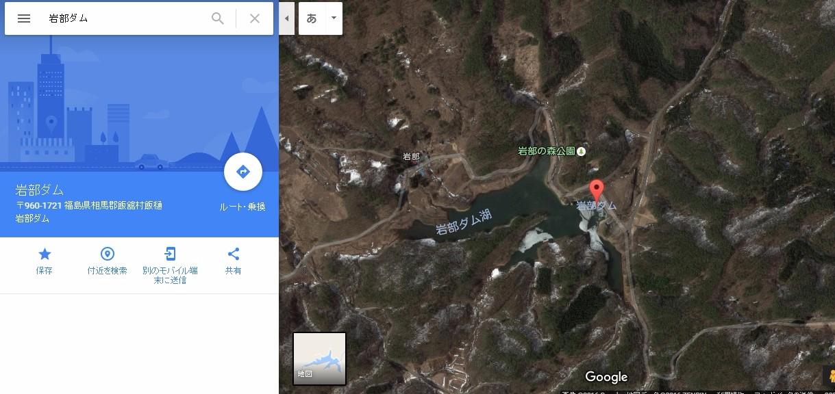 福島原発周辺の飲料・農業用の大規模ダムの底は「高濃度セシウム」だらけだった…高くて6万ベクレル超、でも表層の水は1~2ベクレルだから...