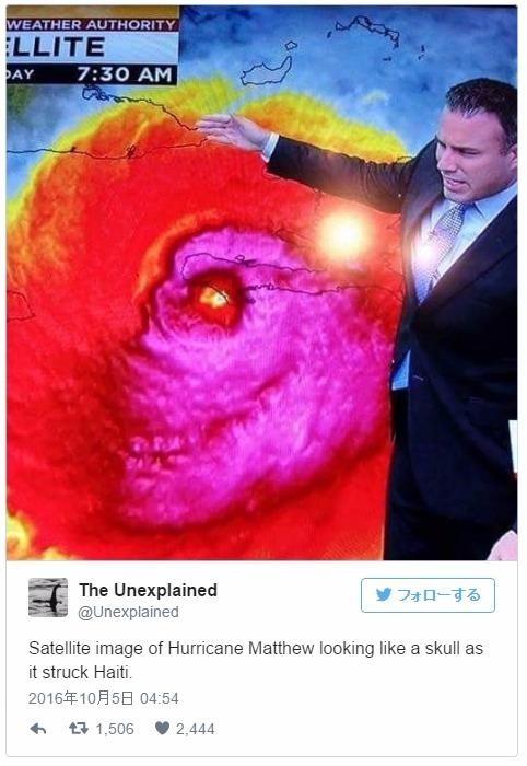 アメリカ南部沿岸を北上している超大型ハリケーン「マシュー」の衛星画像がまるで「死神やドクロ」のようだと話題に