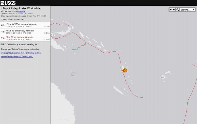 29日午前4時30頃には南太平洋の「バヌアツ」でM7.3の地震発生