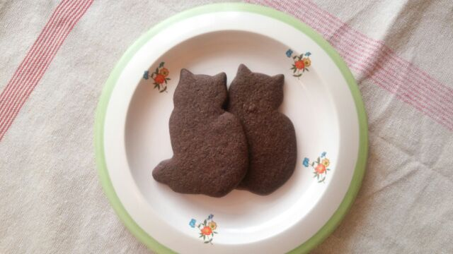 黒猫サブレ