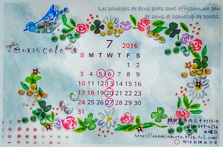 20160630141251eed.jpg