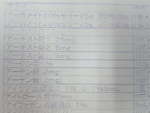 160504_02.jpg