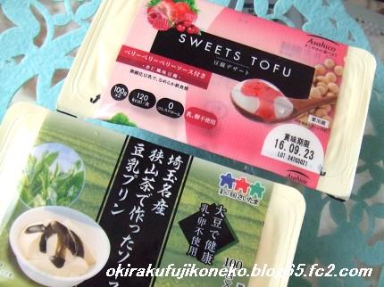 豆腐プリン