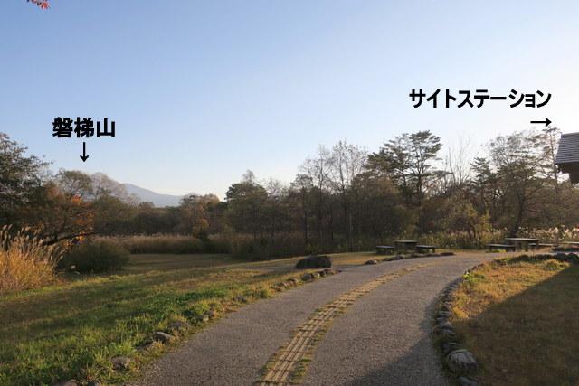 IMG_9216a.jpg