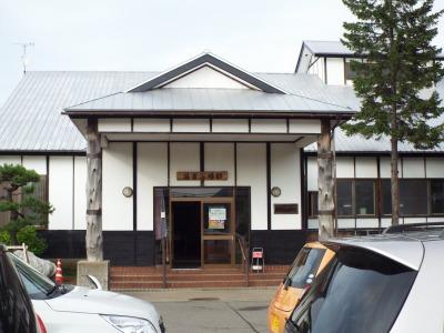 鰺ヶ沢温泉 水軍の宿
