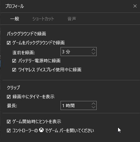 gamebar_2.png