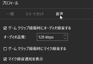 gamebar_3.png
