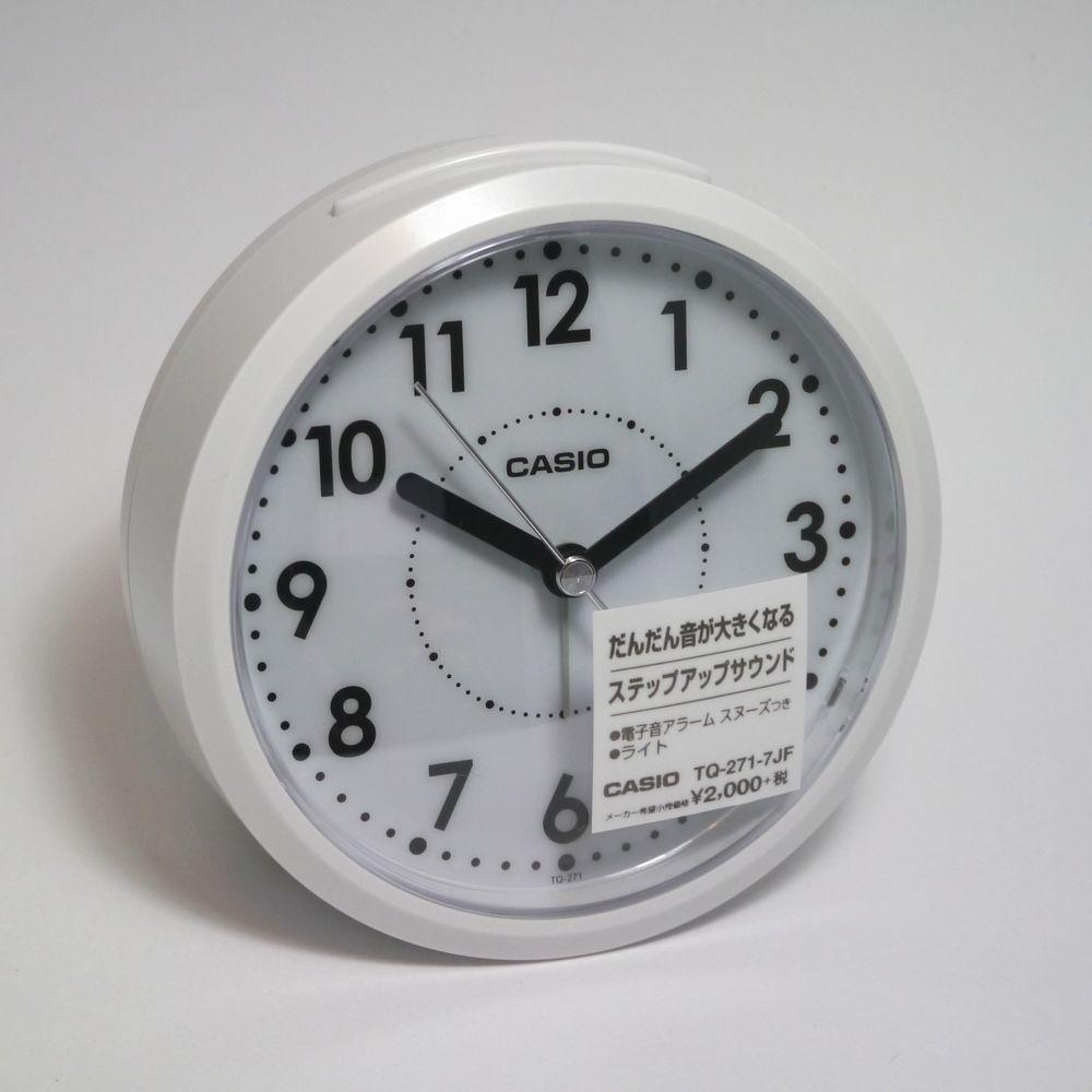 こども時計 B4