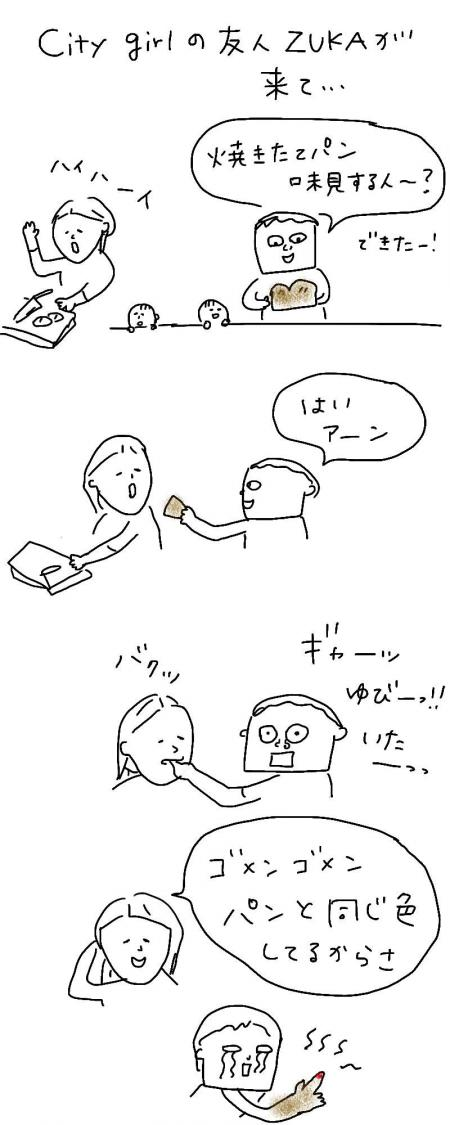 160503
