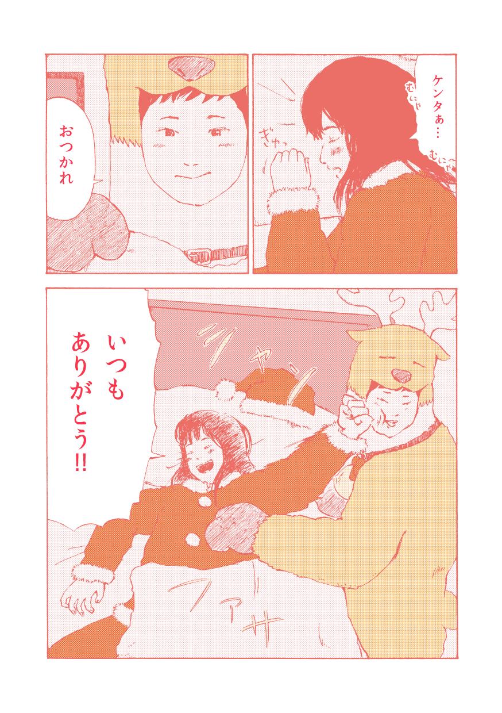 なかよし_161103