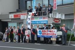 日本共産党街頭演説会