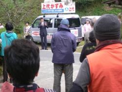 雲南市議選での第一声