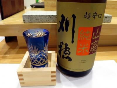 20150715TAROU_kariho.jpg