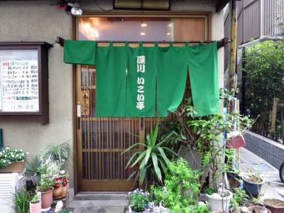 20160413IKOITEI.jpg