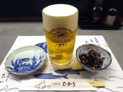 20160415HIKARI_beer.jpg