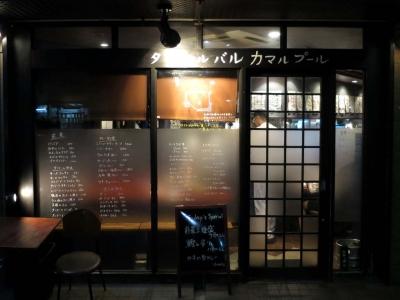 20160424KAMARUPU-RU.jpg
