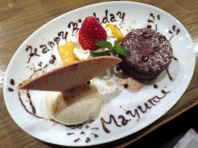 20160424ROJIURA_deza-to.jpg